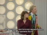 Классический Доктор Кто 22 сезон 5 серия 1 часть -  Удар времени / Русские субтитры